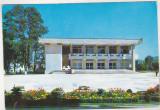 Bnk cp Campulung Moldovenesc - Casa de cultura - necirculata, Printata