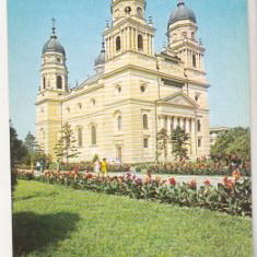 bnk cp Iasi - Mitropolia Moldovei si Sucevei - necirculata - marca fixa