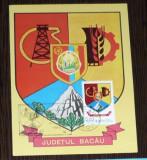 ROMANIA - STEMA JUDETULUI BACAU. ILUSTRATA MNH  CU TIMBRU MAXIMA (I1), Necirculata, Fotografie
