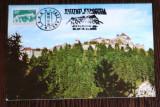 ROMANIA - CETATEA RASNOVULUI. ILUSTRATA MNH  MAXIMA (V19)
