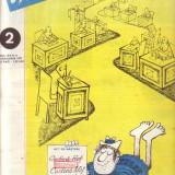 Revista Urzica nr. 2 anul 1971 - Revista culturale