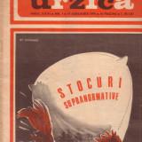 Revista Urzica nr. 1 anul 1974 - Revista culturale