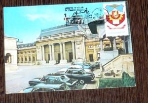 ROMANIA - Bucuresti. SEDIUL MARII ADUNARI NATIONALE. ILUSTRATA  MAXIMA (V19)