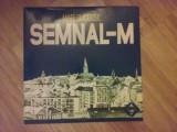 """Formatia """"Semnal M"""" - 4 LP vinil vinyl, electrecord"""