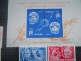 1963  LP 562-3  COSMONAUTICA  -  VOSTOK 5 SI 6, Nestampilat
