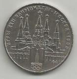 RUSIA URSS 1 RUBLA 1978 OLIMPIADA 1980 KREMLIN -EROARE CEAS [3] XF , in cartonas