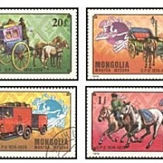 Mongolia 1974 - expo Stockholm UPU, serie stampilata - Timbre straine