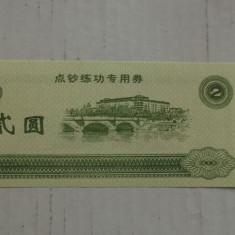 China 2 yuan - bancnota asia