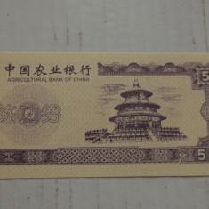 China 5 yuan - bancnota asia