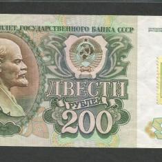 TRANSNISTRIA 200 RUBLE 1994 ( 1992 ) CU TIMBRU [4] P-9, XF - bancnota europa