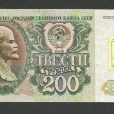 TRANSNISTRIA 200 RUBLE 1994 ( 1992 ) CU TIMBRU [7] P-9, XF - bancnota europa