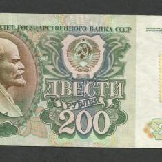 TRANSNISTRIA 200 RUBLE 1994 ( 1992 ) CU TIMBRU [5] P-9, XF - bancnota europa