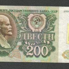 TRANSNISTRIA 200 RUBLE 1994 ( 1992 ) CU TIMBRU [9] P-9, XF - bancnota europa