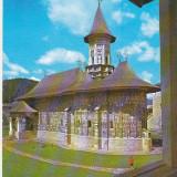 Bnk cp Manastirea Sucevita - Vedere - necirculata - Carte Postala Bucovina dupa 1918, Printata