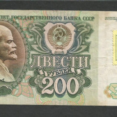 TRANSNISTRIA 200 RUBLE 1994 ( 1992 ) CU TIMBRU [13] P-9, VF - bancnota europa