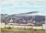 Bnk cp Manastirea Sucevita - Vedere - necirculata - marca fixa, Printata