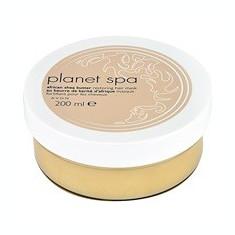 Masca de par AVON Planet SPA cu extract de Shea