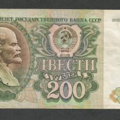 TRANSNISTRIA 200 RUBLE 1994 ( 1992 ) CU TIMBRU [12] P-9, VF+ - bancnota europa