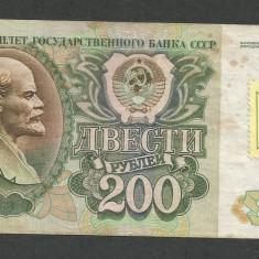 TRANSNISTRIA 200 RUBLE 1994 ( 1992 ) CU TIMBRU [15] P-9 - bancnota europa