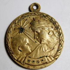 Medalia maternitatii cl II Rusia Urss - Moneda Antica, Europa