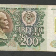 TRANSNISTRIA 200 RUBLE 1994 ( 1992 ) CU TIMBRU [14] P-9, VF - bancnota europa