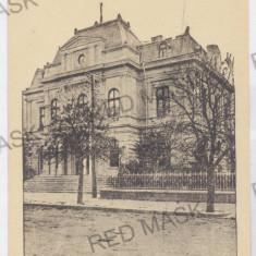 2007 - PITESTI, Primaria - old postcard, cenzura de spital - used - Carte Postala Muntenia 1904-1918, Circulata, Printata