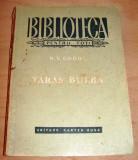 Taras Bulba - N. V. Gogol, 1952