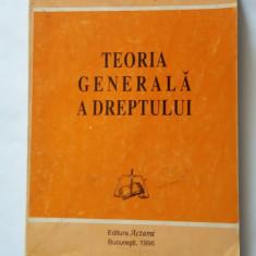 TEORIA GENERALA A DREPTULUI - NICOLAE POPA, ANUL 1996 . - Carte Teoria dreptului