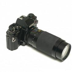 Ricoh XR-P + Obiectiv Vivitar 70-300mm 4.2-5.8 - Aparat Foto cu Film Ricoh