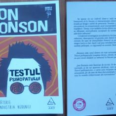 Jon Ronson, testul psihopatului ; O calatorie prin lumea nebuniei, 2014 - Carte Psihiatrie