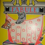 FABULE  ILUSTRATII - MIRCEA MOROSIN )/ CARTONATA/AN 1962/95PAG= LA FONTAINE