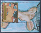FUJEIRA 1972 - PICTURA NUDURI MODIGLIANI,  1 S/S NEOBLITERATA - F 051
