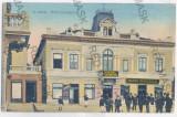3263 - Rm. VALCEA, Hotel, Continental - old postcard - used, Circulata, Printata