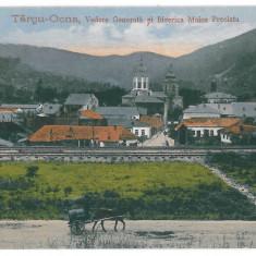 2218 - Bacau, TARGU-OCNA, railway, cart, church - old postcard - unused - Carte Postala Moldova dupa 1918, Necirculata, Printata