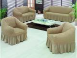 Set huse canapele si fotoliu din bumbac elasticizat creponat - 3.2.1. Bej Inchis