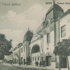 DEVA, TEATRUL ORASENESC, ED. LAUFER VILLMOS, DEVA - Carte Postala Transilvania dupa 1918, Necirculata, Printata