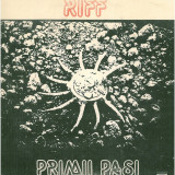 Riff – Primii Pași  (LP - Romania - VG), VINIL, electrecord