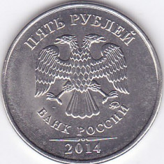Moneda Rusia (Federatia Rusa) 5 Ruble 2014 - KM#799a XF+, Europa
