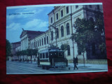 Set 2 Ilustrate  -Tramvaie vechi  Bucuresti si Iasi- Copii