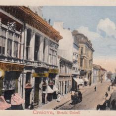 CRAIOVA, STRADA UNIREI, MAGAZINE, TRASURA, CIRC. POSTA GERMANA, FELDPOST - Carte Postala Oltenia 1904-1918, Circulata, Printata