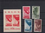 ROMANIA 1945  LP 171  LP 172  ARLUS  SERIE SI COLITA  MNH, Nestampilat