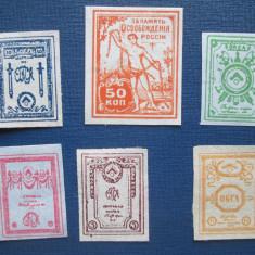 TIMBRE RUSIA=1919 LOT=MNH