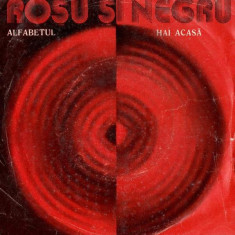 Rosu si Negru – Alfabetul / Hai Acasa (EP - Romania - VG) - Muzica Folk, VINIL