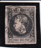 ROMANIA 1867 , CAROL I CU FAVORITI 20 PARALE , HARTIE SUBTIRE , POINCON, Stampilat