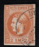 ROMANIA 1868 LP 21  CAROL I CU FAVORITI   2 BANI  PORTOCALIU  PROBLEME  CALITATE, Stampilat