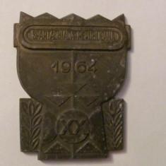 "MMM - Placheta Romania sport ""Spartachiada Republicana 1964"""