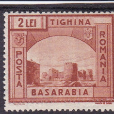 ROMANIA 1941, MANASTIRI TIGHINA VALOAREA DE 2 LEI DUBLU DANTELAT - Timbre Romania, Nestampilat