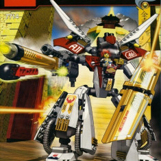 LEGO 7714 Golden Guardian