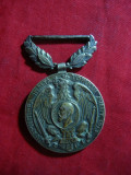 Medalie Avantul Tarii , metal argintat , Litera S pe cant