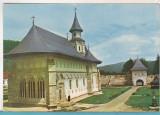 Bnk cp Manastirea Putna - Vedere - necirculata, Printata
